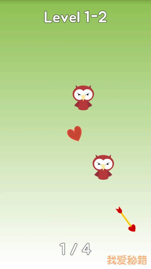 小鸟箭头射击图2