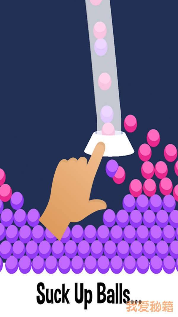 人类泡泡球图2