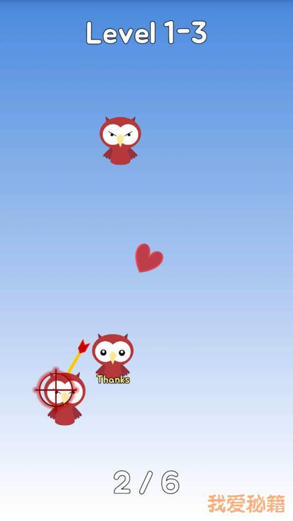 小鸟箭头射击图3