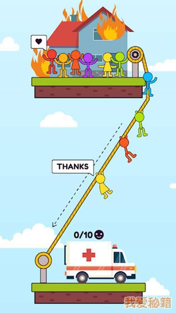 滑动绳索救援图2
