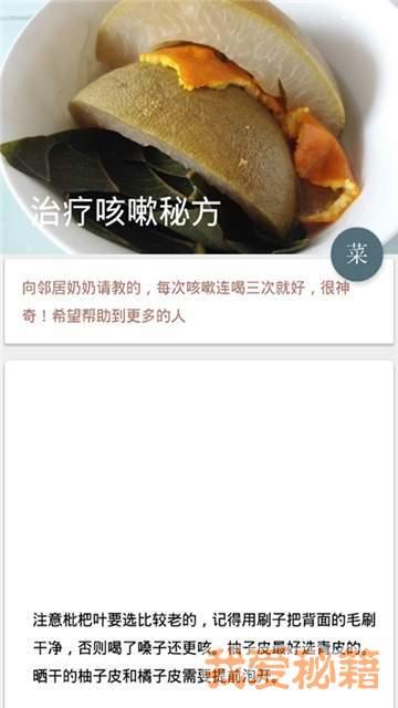 网上厨艺图2