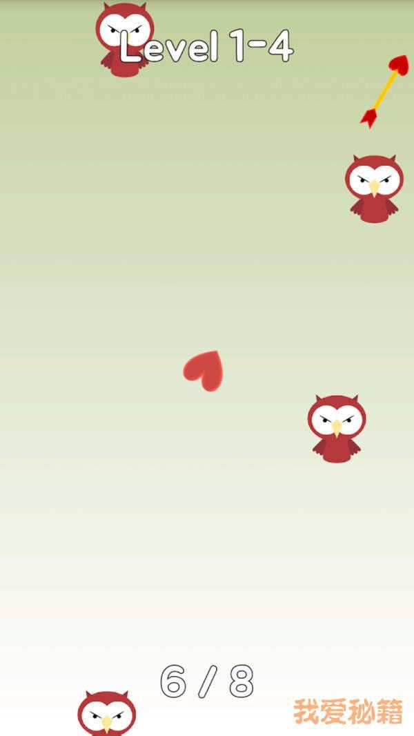 小鸟箭头射击图4