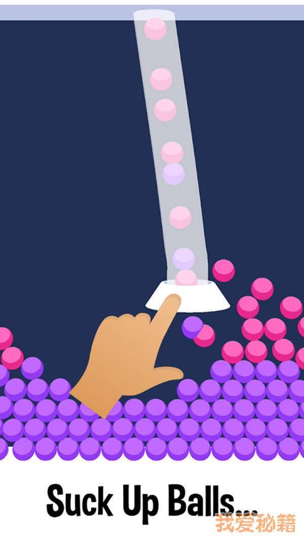 人类泡泡球图3