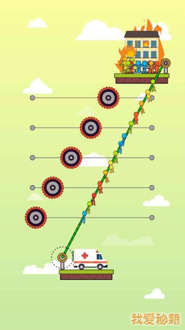 滑动绳索救援图5