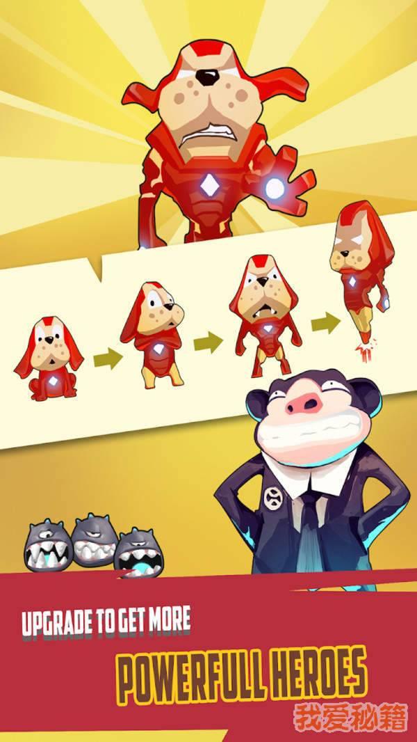 宠物超级英雄冒险图2