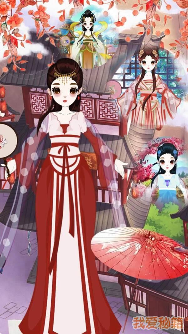 中国公主装扮图2