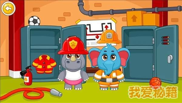 迷你消防员图3
