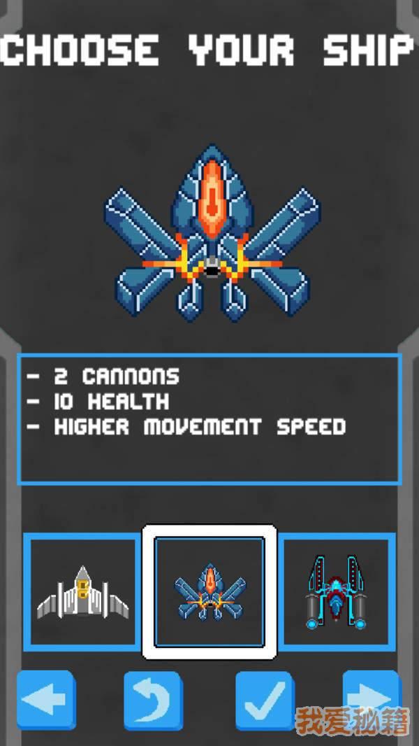 太空流氓射手图1