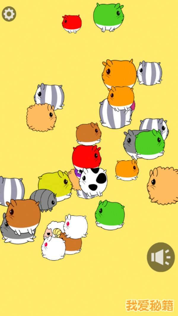仓鼠农场图2