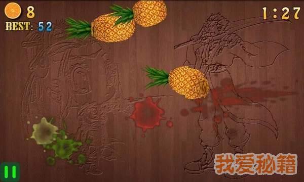 水果砍砍砍图1