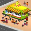 工艺比萨店