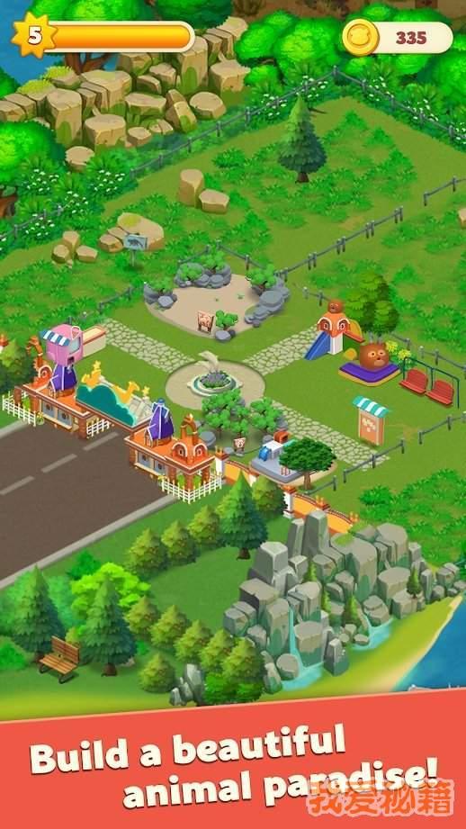 动物园主人图1