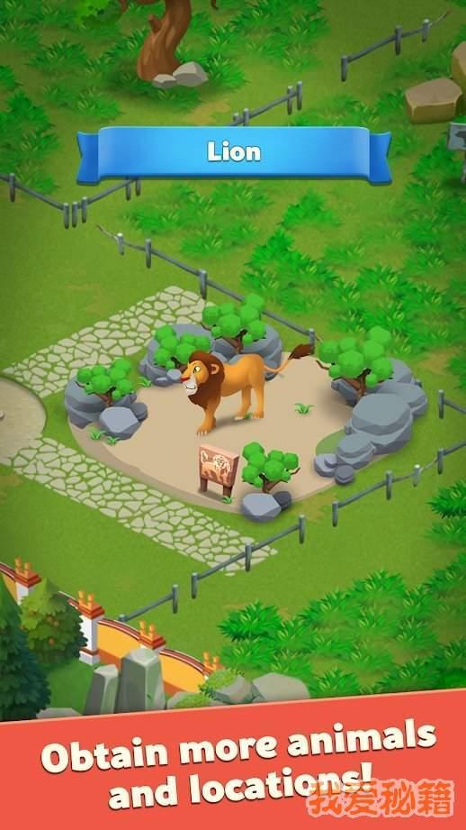 动物园主人图2