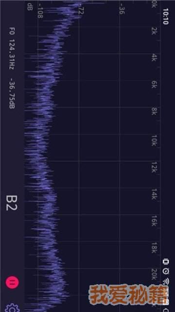 声音分析器图2
