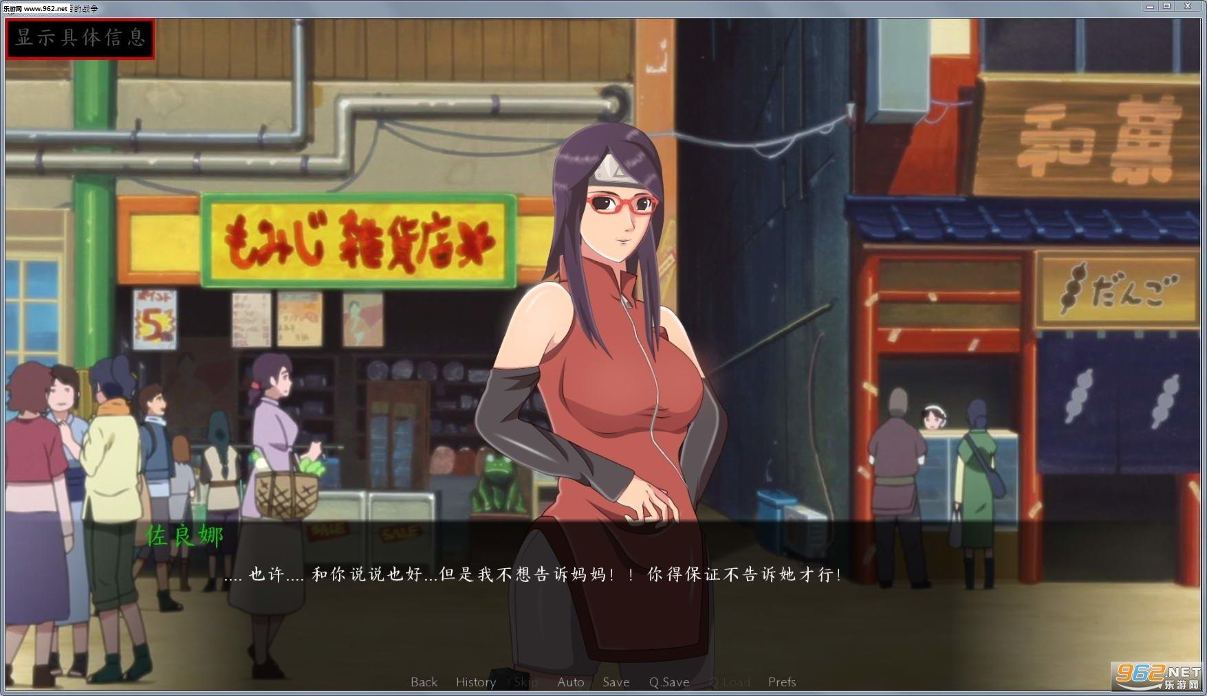 火影女忍最后的战争直装汉化版图2