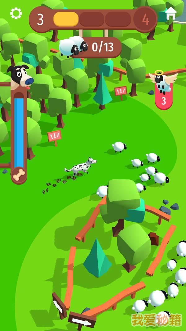 绵羊巡逻图2