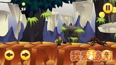 丛林中的英雄图3