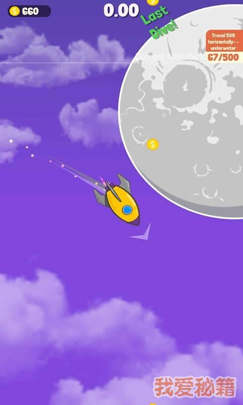 飛向宇宙的潛水艇圖2