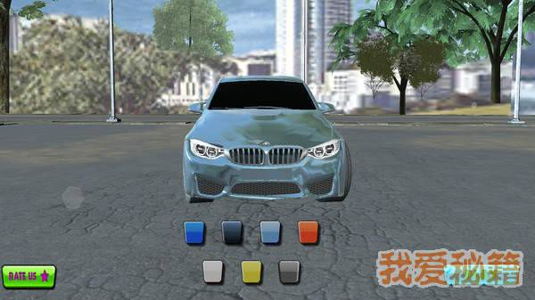 汽车停车场模拟器图3