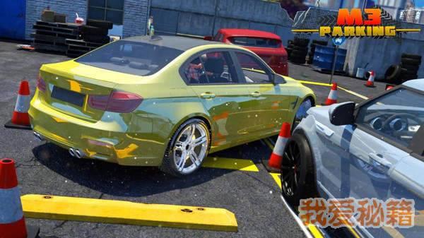 汽车停车场模拟器图1