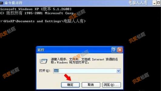apex英雄反作弊未启用/安装错误问题解决办法