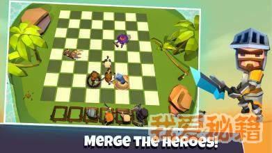 Heroes Auto Chess图2