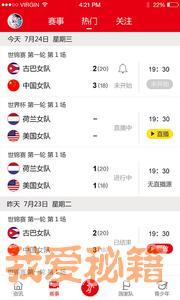 中国手球协会图2