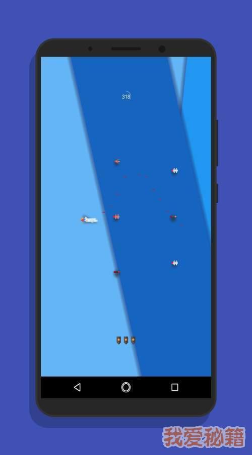 物质空间射击大战图2
