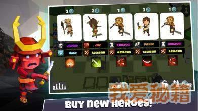 Heroes Auto Chess图3