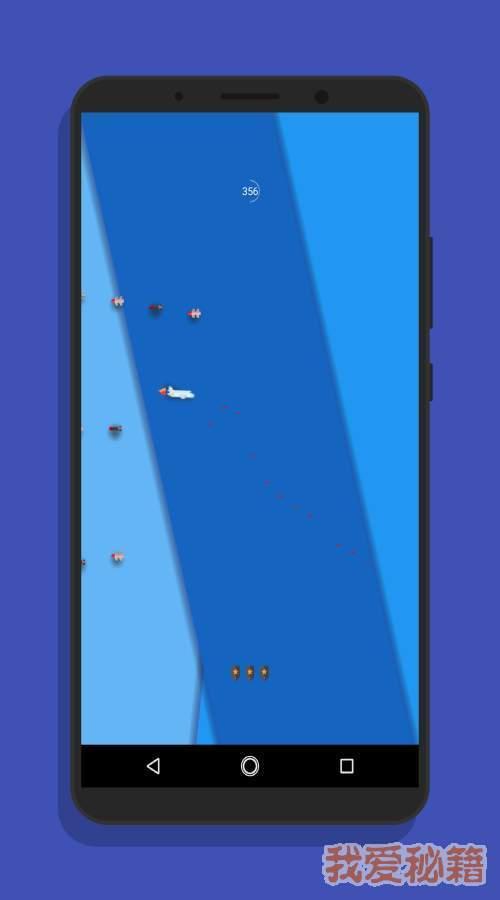 物质空间射击大战图4