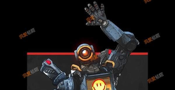 Apex英雄机器人探路者技能详解