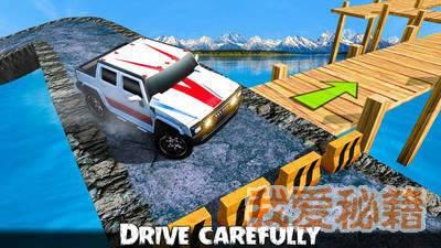 吉普车越野冒险图2