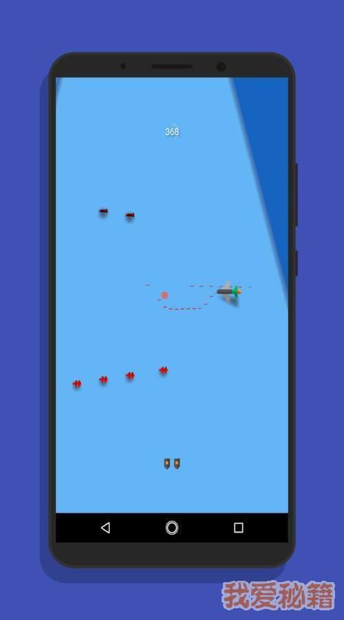 物质空间射击大战图1