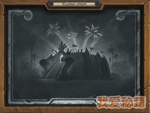 炉石传说拉斯塔哈的乱斗赛季任务介绍