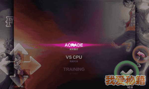 妖尾VS海贼王图3