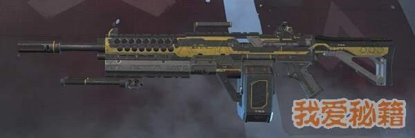 APEX英雄輕機槍怎么選擇?輕機槍選擇攻略