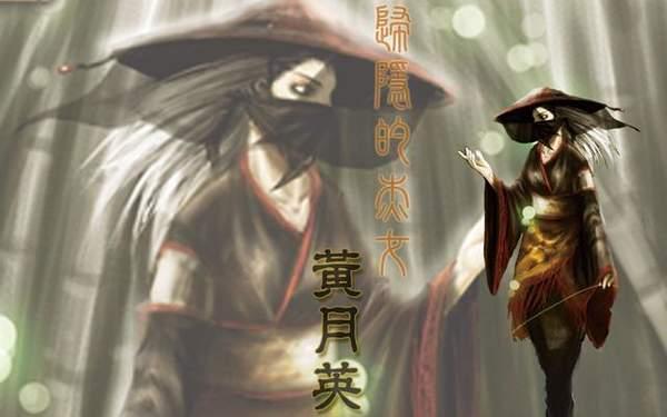 王者荣耀:三国版本即将到来,黄月英闪亮登场