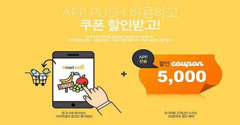 折扣优惠app有哪些