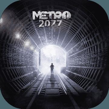 Metro2077