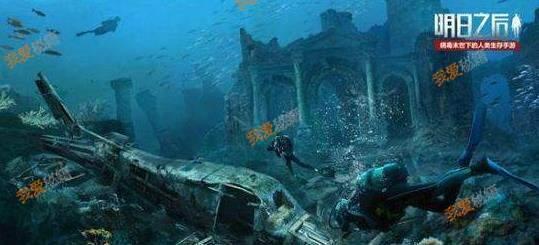 明日之后海岛地图介绍-2月28号神秘海域揭秘