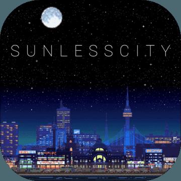 SUNLESSCITY