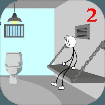 火柴人:越狱2