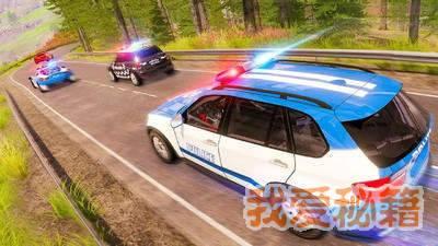 警察機器人:追捕行動圖4