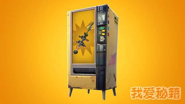 堡垒之夜自动售货机使用后没有了是怎么回事?