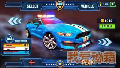 警察機器人:追捕行動圖2