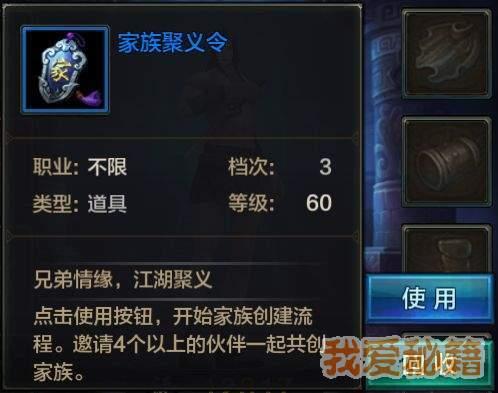 QQ華夏手游周年慶版本爆料:全新家族系統上線[多圖]