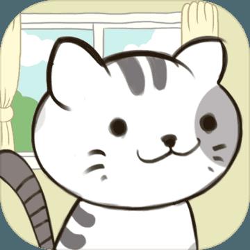 猫咪:杂货物语