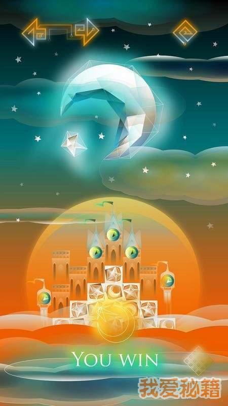 梦境迷失之星图2