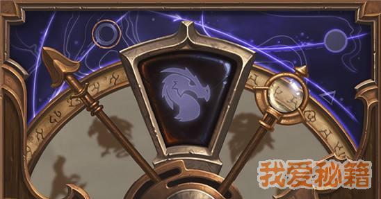 炉石传说巨龙年将有酷炫英雄加入