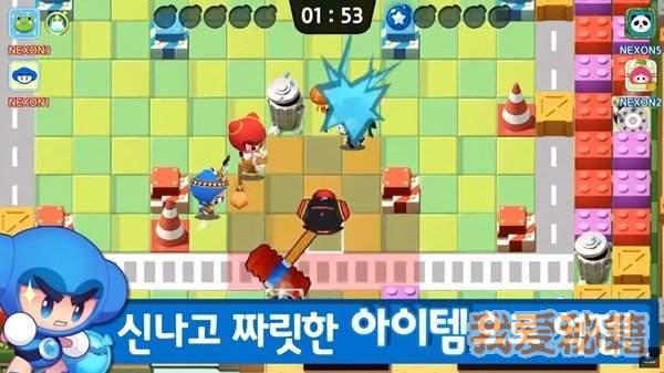 爆爆王M图2